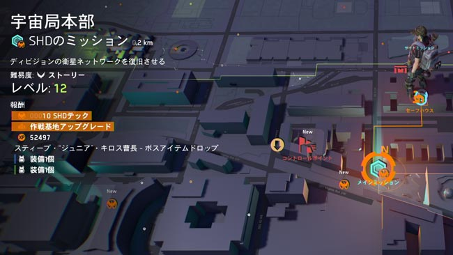 Division2_mission15map