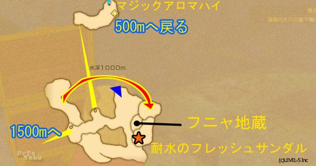 ninokuni2_story05map5