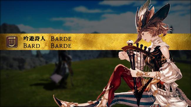 ff14_bard