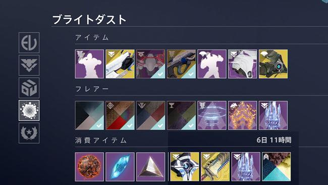 destiny2-2021-01-06-1