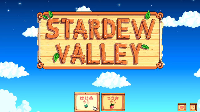 nswstardewvalley