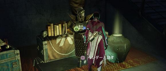 Destiny201604_6