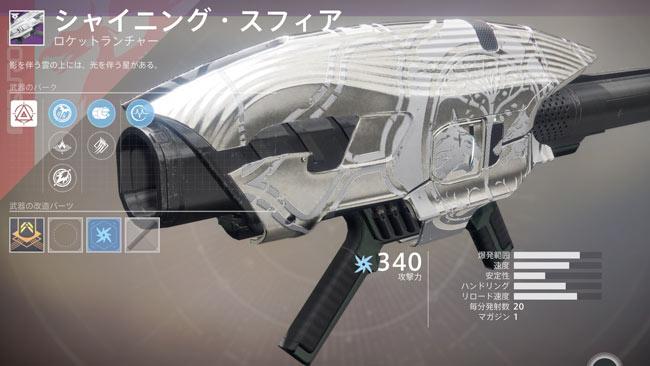 iron05