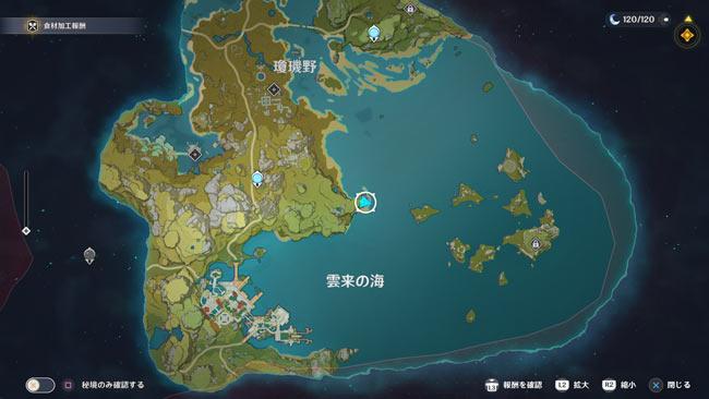 ps4-genshin-trophy2map1
