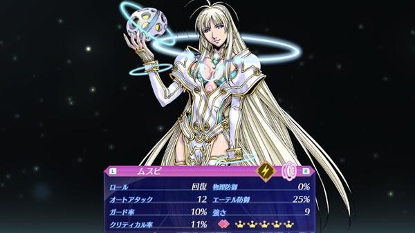 xeno2rareblade_musubi3