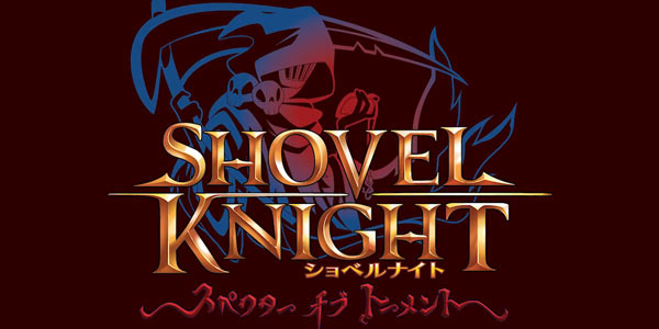 nsw_shovelknight03