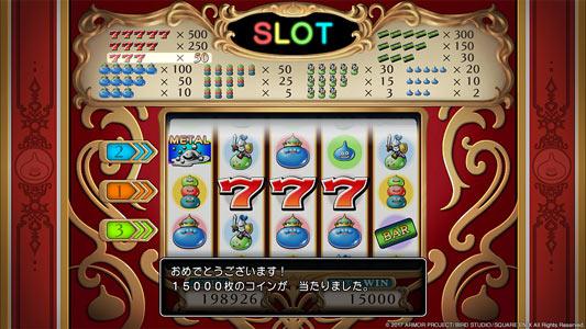 DQ11_STOPBY_casino1