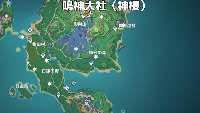 genshin-story9-17