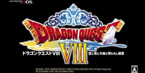 3ds_dq8