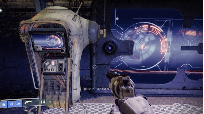 destiny2-beyond-story11-9