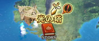 map_hikarinotou