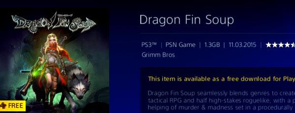 ps4_hokubei201511_dragon4