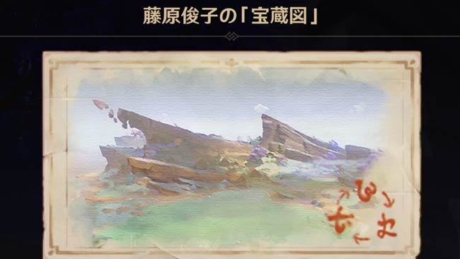 genshin-v21-quest7-2