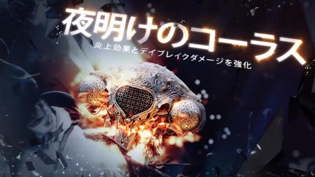destiny-season12-weapon07