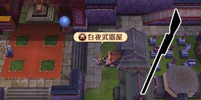 ファイアーエムブレムif攻略 武器一覧「槍・薙刀」 FireEmblem3DS