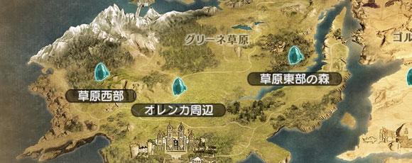 map_gleene