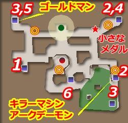 map_sigennosato2