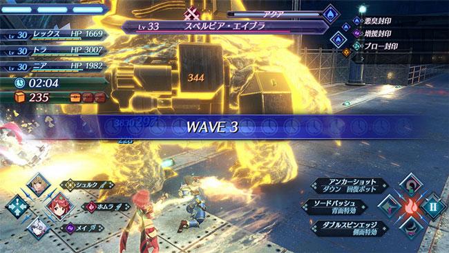 xeno2wave3