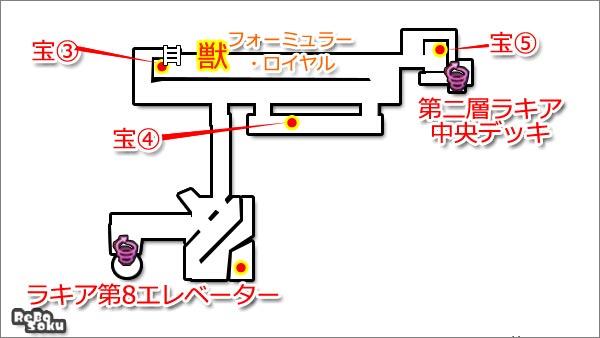 xenoblade2story08_3map2