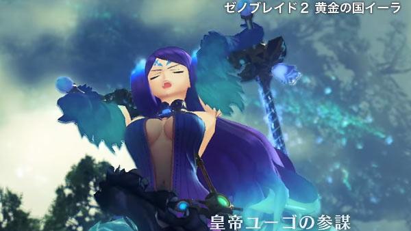 xeno2rareblade_kagutsuchi2