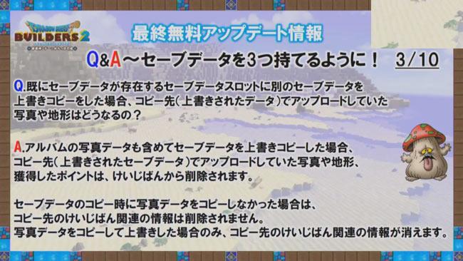 dqb2-copy2