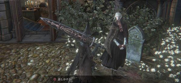 Bloodborne_boseki_dlc