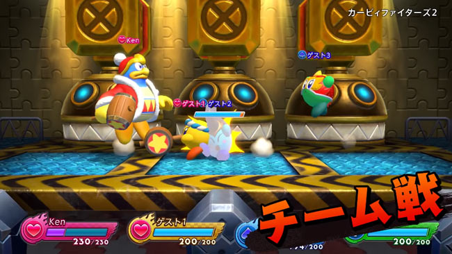 switch-kirby-fighters2-13