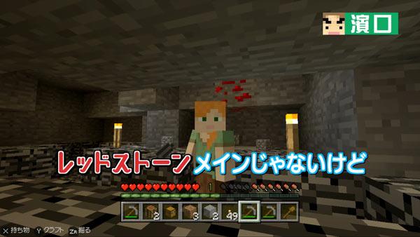 minecraft_yoikosurvival7a