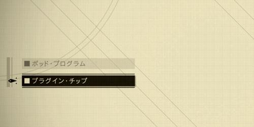 NieR_Automata_autokaihi1