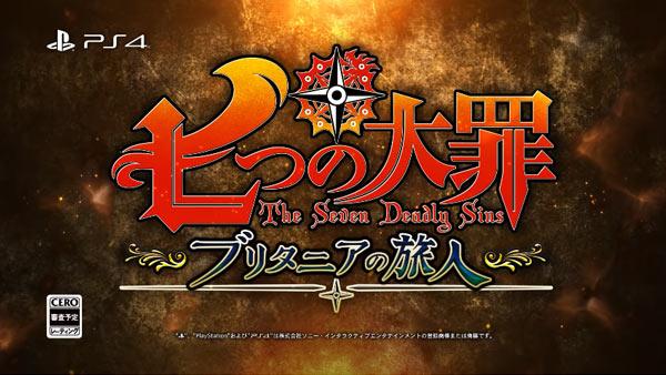 7taizai_title