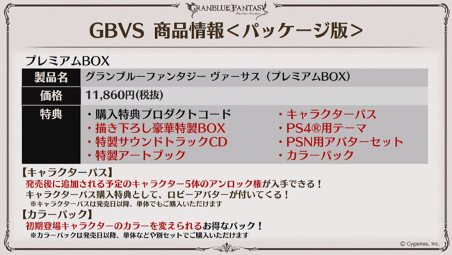 ps4gbvs-23