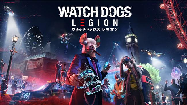 watchdogs-legion