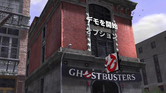 trial-ghost-busters-2