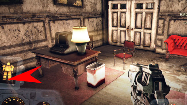 Fallout76_main15rec5