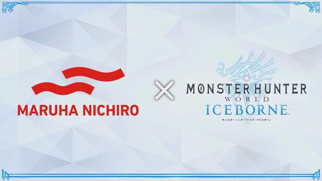 mhw-iceborne-collaboratio15
