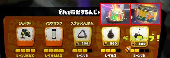 hero_item
