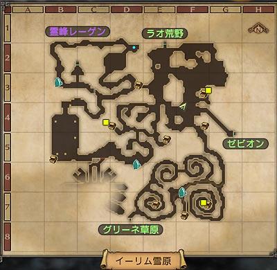 dqh2_treasure_irim