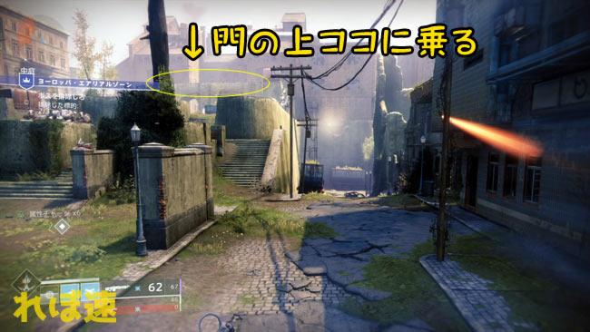 Destiny2-miniboss100-9