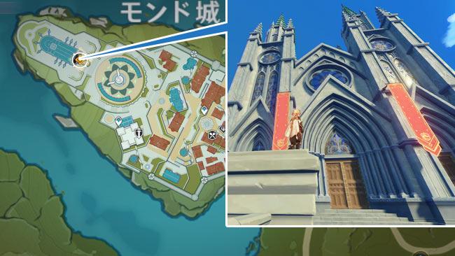 genshin-story2-4