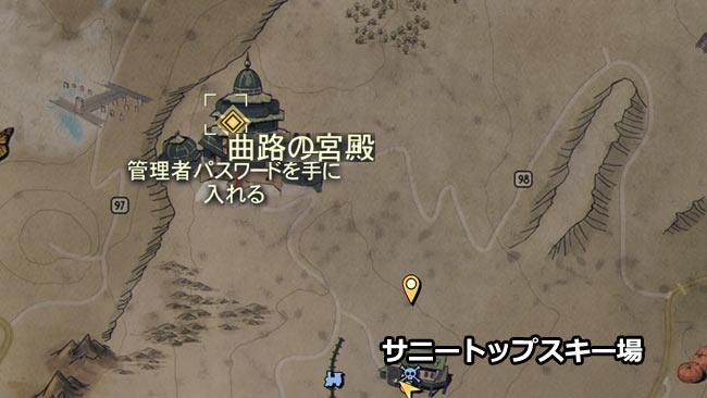 Fallout76_main8key51