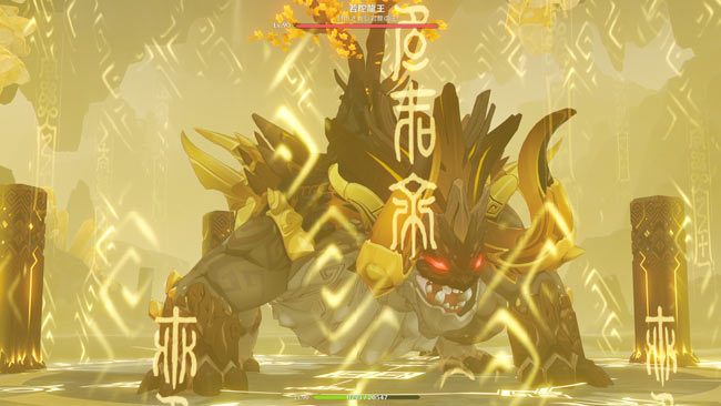 genshin-legend21-13