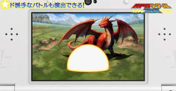 3DSRPGFES_TUKURU4