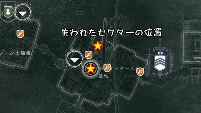 destiny201901exotic1_9