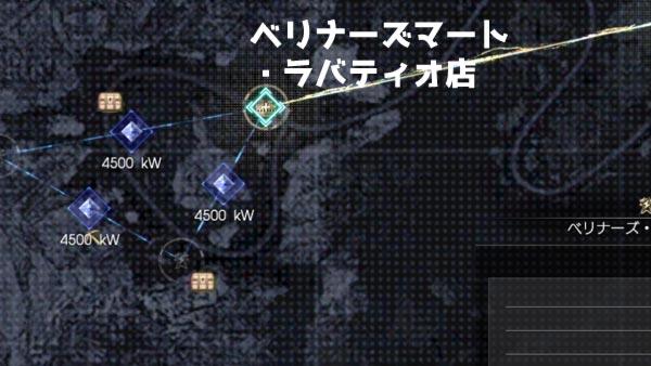 oldlest_map2