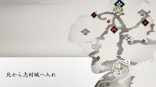 tsushima-story22-1