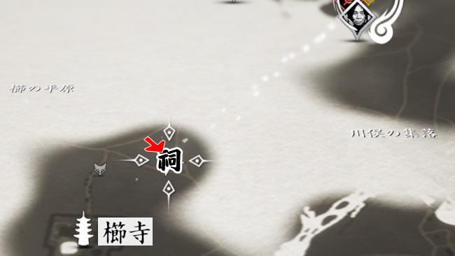 ghostof-tsushima-kusa25-2