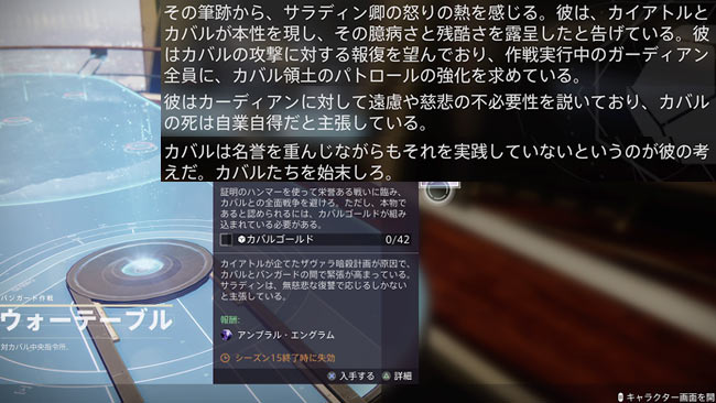 destiny2-2021-0310-1