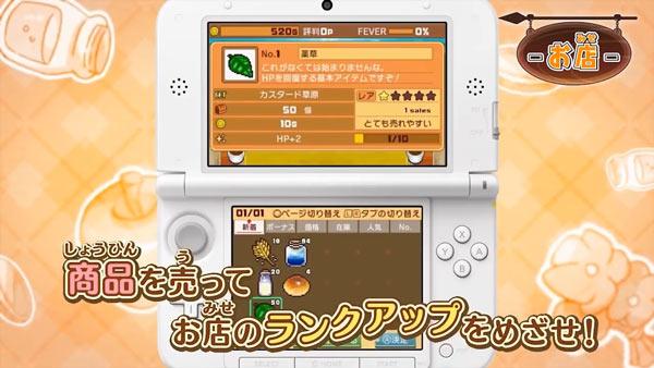 3ds_itemshop_03