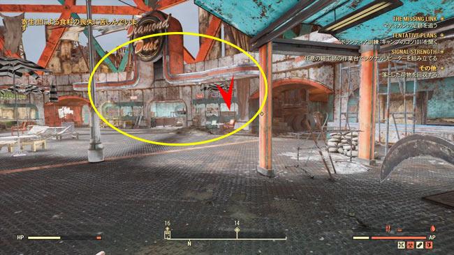 Fallout76_main8signalstr6
