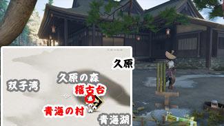ghostof-tsushima-keiko12ss
